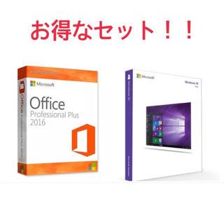Microsoft - office2016 365 & Windows10pro セット!