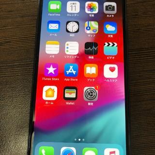 アイフォーン(iPhone)のiPhoneX 256【7307】(スマートフォン本体)
