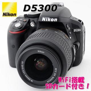 ニコン(Nikon)の☆WiFi搭載&SDカード付き!☆ Nikon ニコン D5300 レンズキット(デジタル一眼)