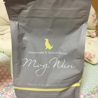 モグワン2袋セット(ペットフード)