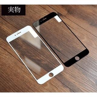 (512) ガラスフィルム 全面保護 新5D 強化ガラス