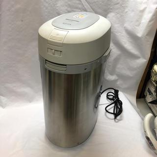 パナソニック(Panasonic)のkoron様専用 パナソニック 家庭用生ごみ処理機 MS-N53-S(生ごみ処理機)