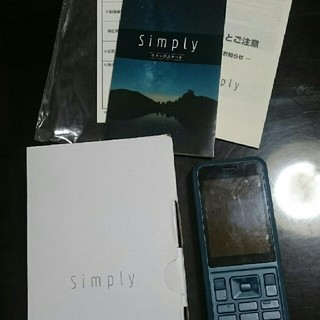 ソフトバンク プリペイド携帯 simply(携帯電話本体)