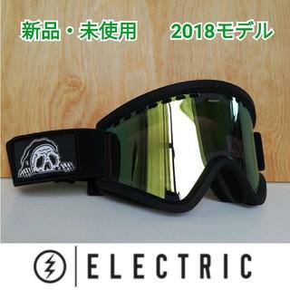 【ELECTRIC EGV SKETCHY TANK 2018】ゴーグル