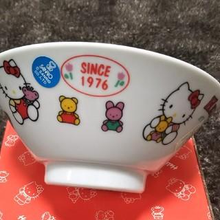 サンリオ(サンリオ)の【新品】レア!! サンリオ ハローキティ ラーメン茶碗(キャラクターグッズ)