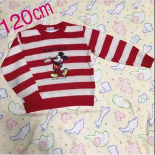 ディズニー(Disney)のミッキー120cmセーター(ニット)