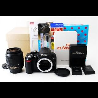 ニコン(Nikon)の動画も撮れちゃう入門機でWi-Fi対応♪ニコン D3100 レンズセット(デジタル一眼)