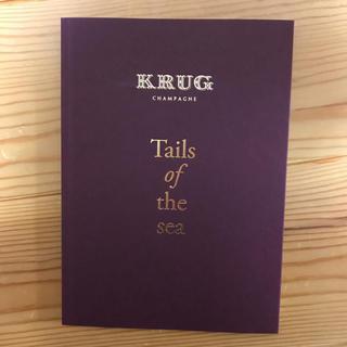 クリュッグ(Krug)のkrug × fish 2018 Tails of the sea エルグルメ (その他)