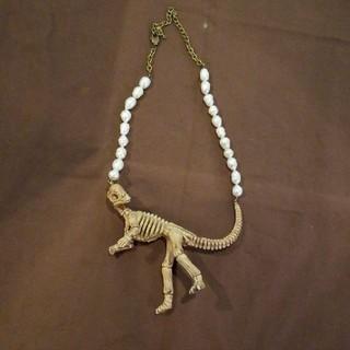 ゴンドア(gondoa)のゴンドア オーベンチュール 恐竜ネックレス(ネックレス)