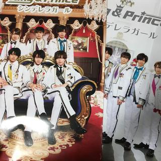 ジャニーズ(Johnny's)のKing&Prince  初回盤購入特典ポスター 2枚セット(アイドルグッズ)