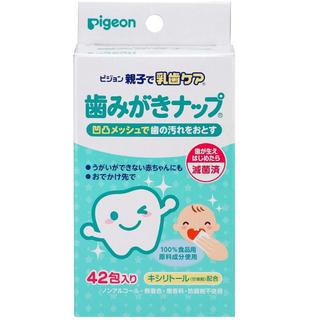 ピジョン(Pigeon)の歯みがきナップ29包(歯ブラシ/歯みがき用品)