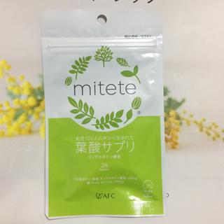 Mitete 葉酸サプリ(その他)