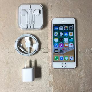 アイフォーン(iPhone)のSIMフリー iPhoneSE 64GB ローズゴールド(スマートフォン本体)