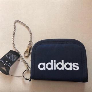 アディダス(adidas)の新品 アディダス 財布 チェーン フック付 adidas ウォレット 紺ネイビー(折り財布)
