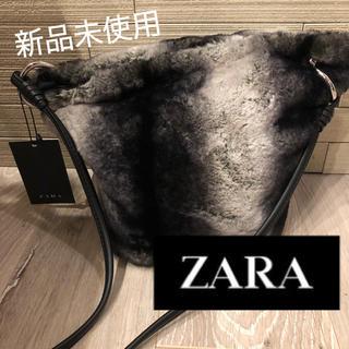 ザラ(ZARA)の新品❤️レア❤️定価以下❤️ZARA ファー ショルダーバッグ グレー(ショルダーバッグ)