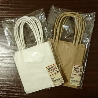 MUJI (無印良品) - ミニ手提げ袋 2色セット