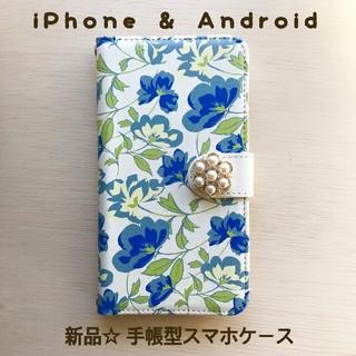 ほぼ 全機種対応 可愛い 花柄 フラワー ミラー 手帳型 スマホケース 68p