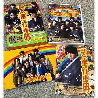 ジャニーズ(Johnny's)の京都太秦行進曲DVD(アイドルグッズ)