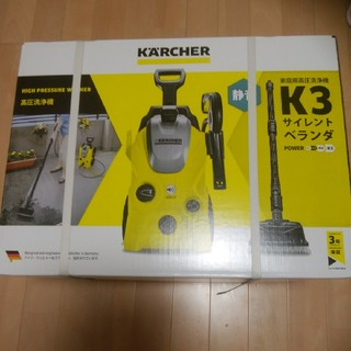 k3 - 新品・未開封!ケルヒャー K3 高圧洗浄機 KARCHER