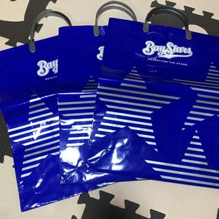 ヨコハマディーエヌエーベイスターズ(横浜DeNAベイスターズ)のベイスターズ 3袋セット(その他)
