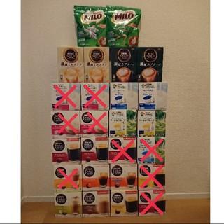 Nestle - ドルチェグスト ネスカフェ カプセル 6箱