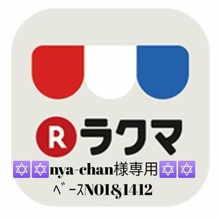 💮専用ページ💮(コンシーラー)