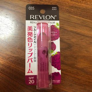 REVLON - レブロン キス バーム〈リップ バーム〉35 BERRY BURST