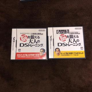 ニンテンドーDS(ニンテンドーDS)の川島隆太教授監修 脳を鍛える大人のDSトレーニング(携帯用ゲームソフト)