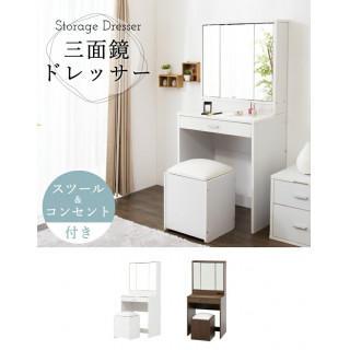 ドレッサー 三面鏡タイプ 化粧台 三面鏡 椅子付 コスメワゴン スツール(その他)