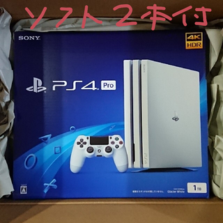 プレイステーション4(PlayStation4)のPlayStation4 Pro ホワイト 1TB ダウンロード特典付き(家庭用ゲーム本体)