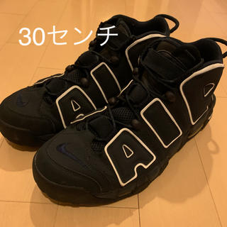 NIKE - Air More Up Tempo モアテン ヴォルカニック 30センチ