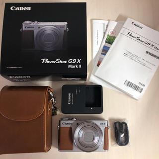 キヤノン(Canon)のPowerShot G9 X Mark II シルバー(コンパクトデジタルカメラ)