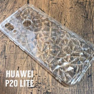 HUAWEI P20 lite デコボコ ソフトケース カバー