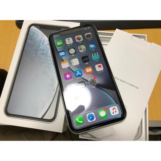 アイフォーン(iPhone)のiPhone XR 128G ホワイト 未使用新品(スマートフォン本体)