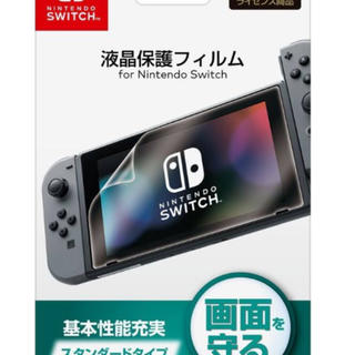 Nintendo Switch - ホリ 任天堂スイッチ 保護フィルム