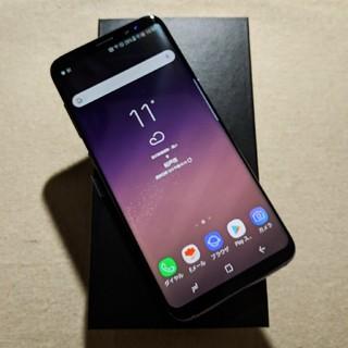 SAMSUNG - 未使用SIMフリー Galaxy S8 SCV36 au