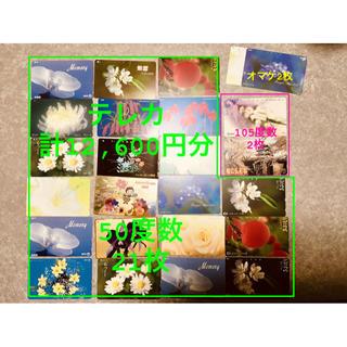 テレホンカード  12,600円分+α お花 フラワー(その他)