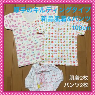 ディズニー(Disney)の☆子供 肌着&下着☆100cm新品(^^)(下着)