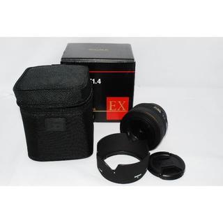 シグマ(SIGMA)のシグマ 30mm F1.4 EX DC デジタル専用 HSM ニコン用(レンズ(単焦点))