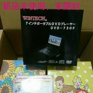 Asami様専用 スピードラーニング キッズ フルセット(CDブック)