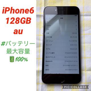 アイフォーン(iPhone)のiPhone 6 Space Gray 128 GB au(スマートフォン本体)