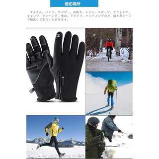 【1点のみ】防寒グローブ(手袋)