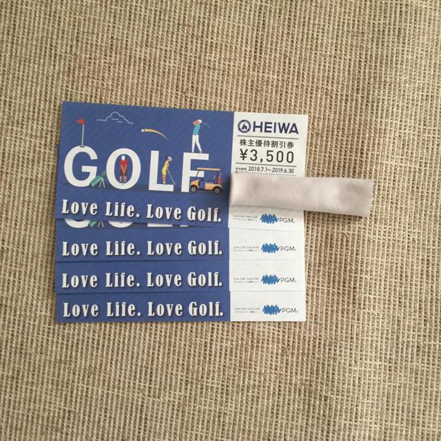 平和 株主優待8枚 チケットの施設利用券(ゴルフ場)の商品写真