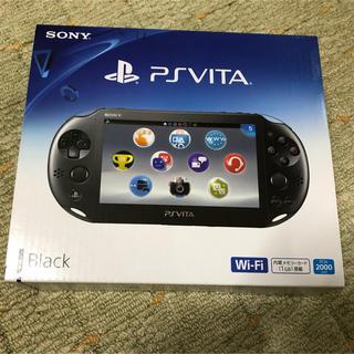 プレイステーションヴィータ(PlayStation Vita)のPSVITA(携帯用ゲーム本体)
