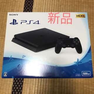 プレイステーション4(PlayStation4)のps4 本体 500GB  クーポン付き プレステ4(家庭用ゲーム本体)