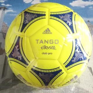 アディダス(adidas)のサッカーボールadidas(ボール)