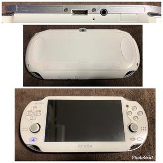 プレイステーションヴィータ(PlayStation Vita)のvita ホワイト ジャンク 送料無料(携帯用ゲーム本体)