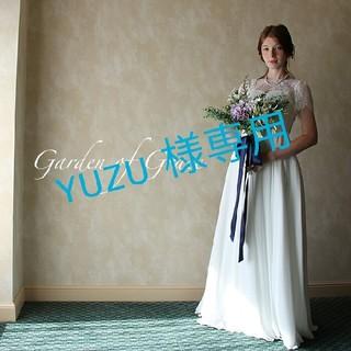 ☆yuzu様専用☆ 結婚式 2次会 ドレス(ウェディングドレス)