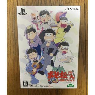 プレイステーションヴィータ(PlayStation Vita)のおそ松さん THE GAME はちゃめちゃ就職アドバイス -デッド オア ワー…(家庭用ゲームソフト)