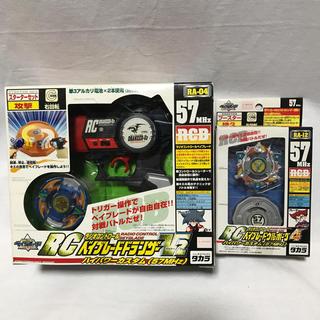 タカラトミー(Takara Tomy)の爆転シュートベイブレード2002 RCベイブレードRA-04&RA-12 セット(キャラクターグッズ)